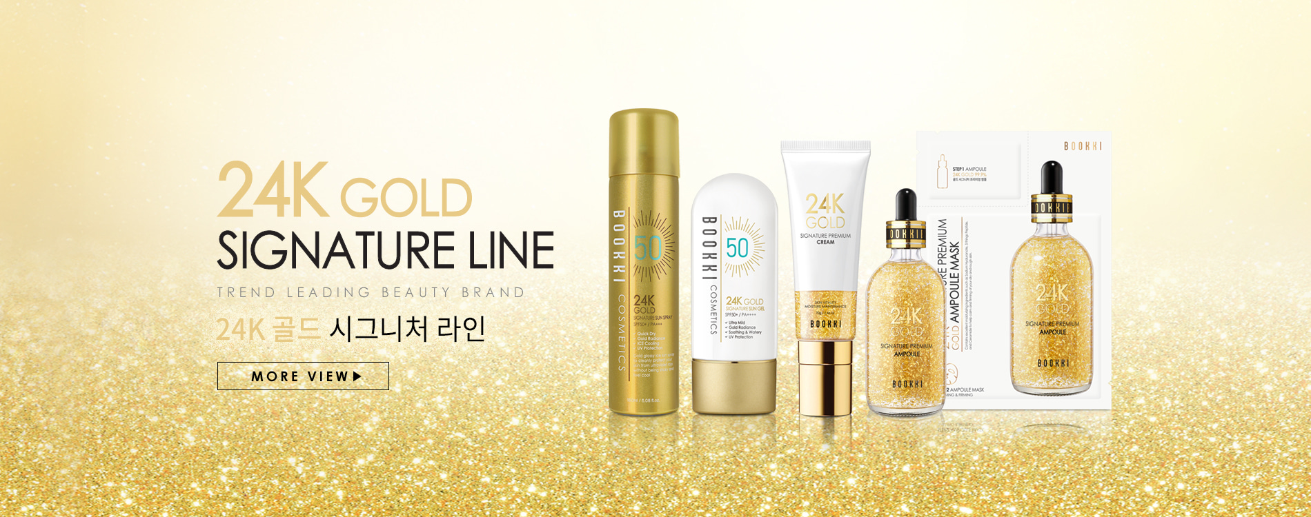 http://bookkikorea.com/category/24k-gold-line/24/